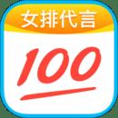 作业帮下载app拍照搜题