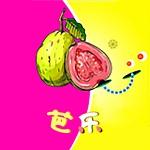 草莓苹果香蕉荔枝丝瓜大全ios版