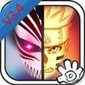 死神vs火影3.5版手机版
