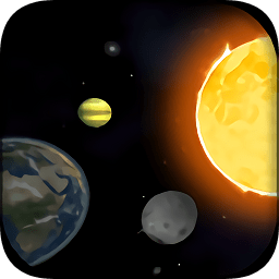 星球模拟器