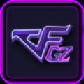 gz穿越火线2.52版本